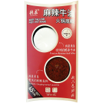 德庄 麻辣牛油火锅底料 200克 / De Zhuang Beef Tallow Hot Pot Base 200g