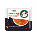 小肥羊火锅蘸料 香辣味 140克 / Little Sheep Hot Pot Dipping Sauce Spicy 140g