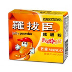 啫喱粉 芒果味 / Robertsons Jelly Powder 80g (Mango flavor)