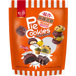 皇族综合麻糬派饼 200g / ROYAL FAMILY Pie Cookies With Mochi Mixed 200g