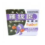什锦布丁粉 80g / Robertsons Jelly Powder 80g (various flavors)