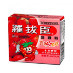 啫喱粉 草莓味 / Robertsons Jelly Powder 80g (Stawberry flavor)