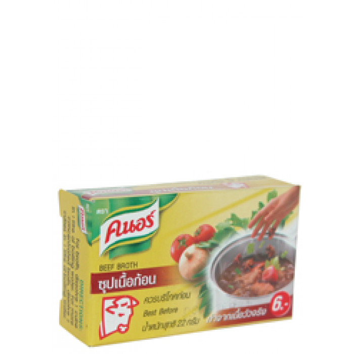 Knorr Beef Broth Bouillon 20g家乐牌牛肉精