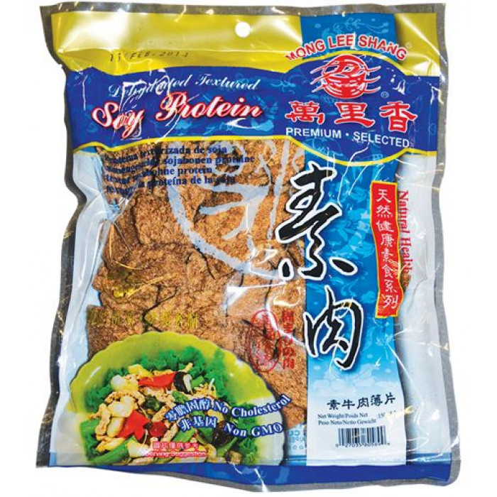 Mls Dried Veg.Beef Slice 150gr 萬里香素牛肉片