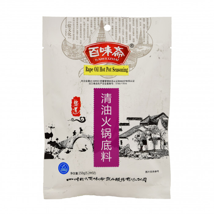 Bai Wei Zhai Seasoning Sauce For Hot Pot Concentrated Flav 150g 百味齋清油重慶火鍋王