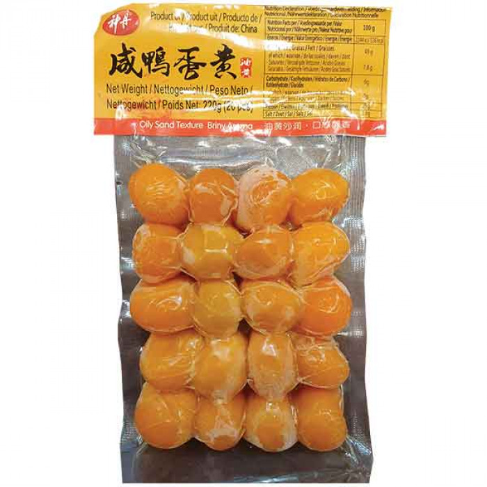 SHEN DAN Frozen Salted Duck Egg Yolk 20pcs 220g / 神丹 咸蛋黄(油黄) 20粒