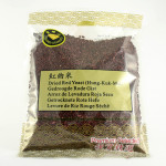 Golden Diamond Red Yeast (Hung Kuk Mai) 400g / 金钻石红曲米