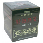 Camel Special Gunpowder Green Tea 125
