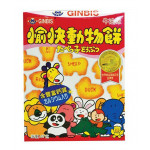 Ginbis Animal Biscuit Butter Flavour 37g / 奶油动物饼 37克