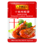 Lee Kum Kee Sauce For Tomato Garlic Prawn 70g / 李锦记 干烧明虾酱 70克