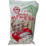 Double Swallow Sugar Cane & Arrow Root Stock 250g 甘蔗粉葛湯料