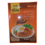 Asian Home Gourmet Indonesian Sambal Stir Fried Rice 50g