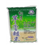 Hsinwu Taro Fragrant Brown Rice 2kg / 新屋芋香糙米 2kg