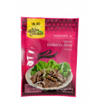 Asian Home Gourmet Bulgogi Meat Marinade 50g / 佳厨韩式烤肉酱 50g