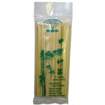 Golden Diamond Bamboo Sticks 15cm 100pcs 沙爹骨