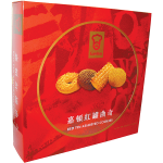Garden Red Tin Assorted Cookies 900g / 嘉顿红罐曲奇 900克