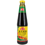 Haday Superior Oyster Sauce 海天上等蠔油 700g