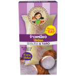 Mae Napa Sticky Rice With Coconut Cream & Taro 120g 泰国椰浆竽头饭团