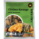 Golden Diamond Chicken Karaage With Seaweed 600g から揚げチキン 海苔