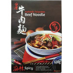 Han Dian Authentic Taiwanese Beef Noodle Spicy 630g / 汉典急冻台湾牛肉面 麻辣味 630g