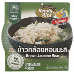Golden Phoenix Ready Rice Brown jasmine Rice 150g / 金凰牌 熟糙米饭 150克