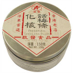 Kai Fat Preserved Seedless Plum (with sugar and sweetener) 150g / 化核话梅条150g