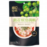 Malakongjian Sichuan Green Pepper Seasoning For Fish 215G / 麻辣空间 青花椒鱼调料 215克