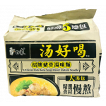 Baixiang Instant Noodles With Pork Soup Flav. 5x113g / 白象 汤好喝系列 猪骨浓汤面 5袋装