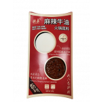 De Zhuang Beef Tallow Hot Pot Base 200g / 德莊麻辣牛油火锅底料 200g