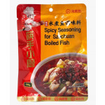 Hi Spicy Seasoning Szechuan Boiled Fish 198g / 海底捞 水煮鱼调味料 198克