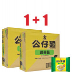 ACTIE 1+1 FREE Doll Instant Noodle Chicken Flav. 103g 30x103g