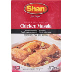 Shan Chicken Masala Recipe & Seasoning Mix 50g