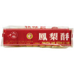 Cho Fu Soft Cake Pineapple 227g / 凤梨酥 227克
