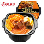 HDL Self Heating Beef Hot Pot Tomato Flavour / 海底捞番茄牛腩自煮火锅套餐 245g