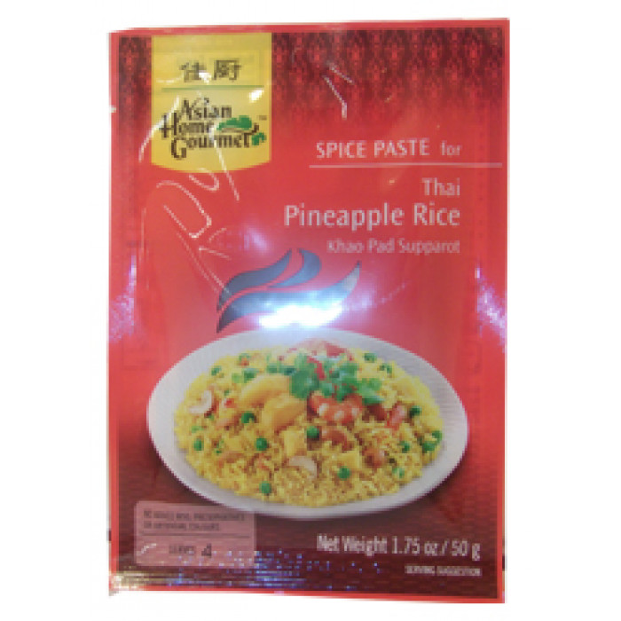 Asian Home Gourmet Thai Pineapple Rice 50g