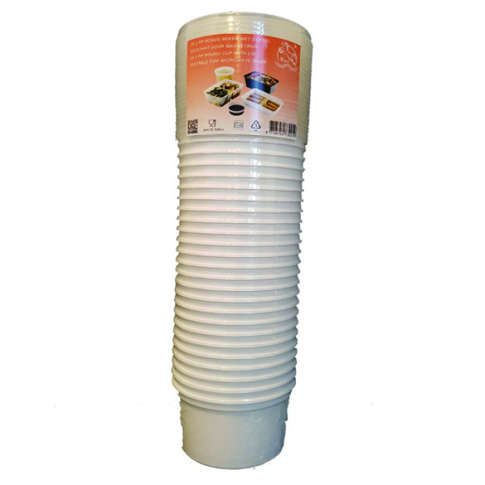 25 x PP Round Cup with Lid 500cc / PP胶圆碗打包盒500cc 25个