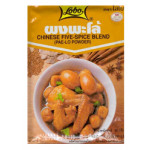 Lobo Mix Chinese Five Spice Blend 65G