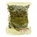 Golden Diamond Dried Chrysanthemum Kuk Fa 200g / 金钻石干菊花 200克