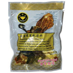 Golden Diamond Dried Soup Mix Lo Hon Kwo 113g / 罗汉果菜干汤料 113克