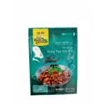 Asian Home Gourmet Szechuan Dry Chilli Kung Pao 50g / 佳厨宫保鸡丁调味料 50g