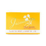 Sprouting Jasmine Tea 20x2g (JT001) 黃盒小花茶包