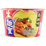 SSF Noodle King Beef Thin 75g (Bowl) 新順福上湯生麵王牛