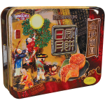 Riwei Mooncake White Lotus Paste 720g / 日威纯正白莲蓉月饼 720g
