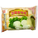 Fu-Zi Mustard Leaf and Bamboo Shoots Bun 300g 富字雪菜香筍包