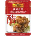 Lee Kum Kee Sauce For Sweet And Vinegar Spare Ribs 60g 李錦記糖醋骨醬