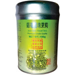Golden Sail Premium Grade Quality Jasmine Pearl Tea Can 100g / 金帆牌 银毫龙珠茉莉茶 100克