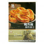 October Fifth Abalone Shaped Pastries Biscuit 108g 十月初五鲍鱼酥