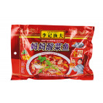 Liji Yufu Seasoning For Boiled Fish With Sichuan Pickles (Spicy) / 李记渔夫妈妈酸菜鱼全料酸菜鱼汤底 320g