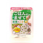 Tanaka Seasoning Powder Sesame & Vegetables For Rice 33g   タナカの ごはんにまぜて 6色の野菜