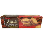 Furuta Chocolate Sandwich Cookie 117G / 日本巧克力夹芯饼 117克